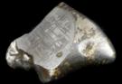 Il ferro meteoritico e il suo ruolo nell'antichità