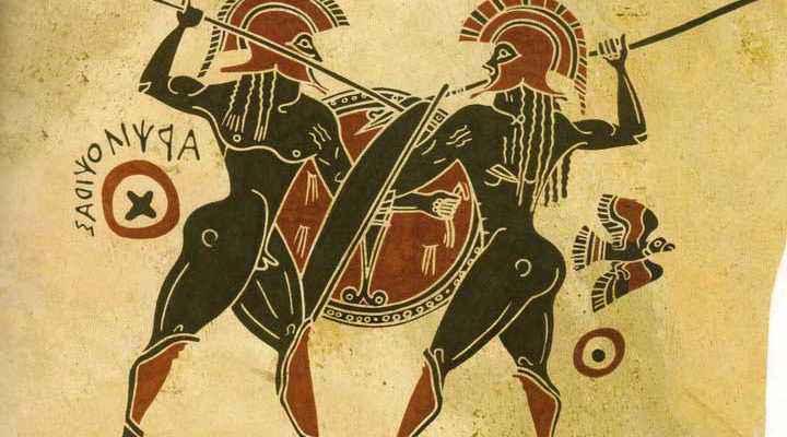 Lancia greca