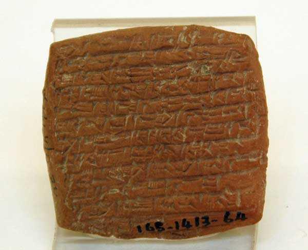 Tavoletta con un contratto di divorzio tra una donna di nome Sakriuswa e un mercante chiamato Aššur-taklaku