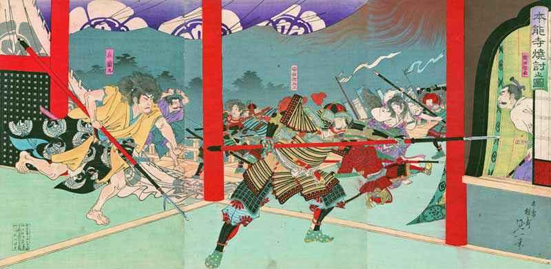 Incidente di Honno-ji, il celebre tradimento di Akechi Mitsuhide che costrinse Oda Nobunaga a suicidarsi