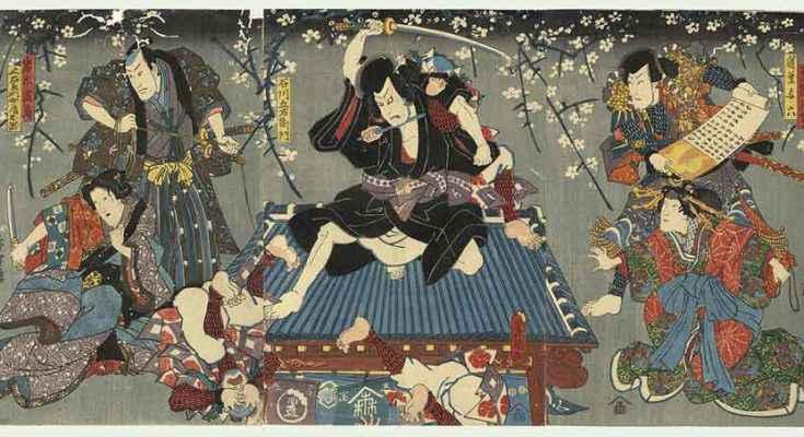 Samurai e Bushido