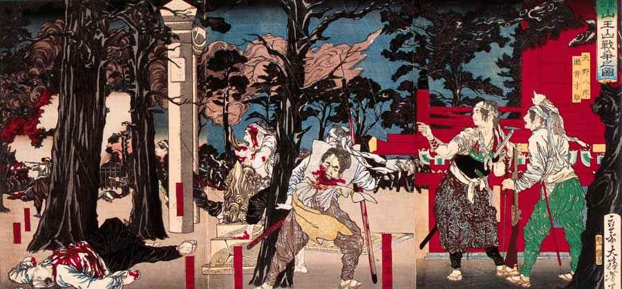 La battaglia di Ueno fu combattura a Tokyo nel 1868. La sconfitta dei samurai dello shogun segnò l'inizio del Rinnovamento Meiji.