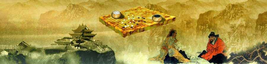 Shen Kuo, matematica e gioco del go