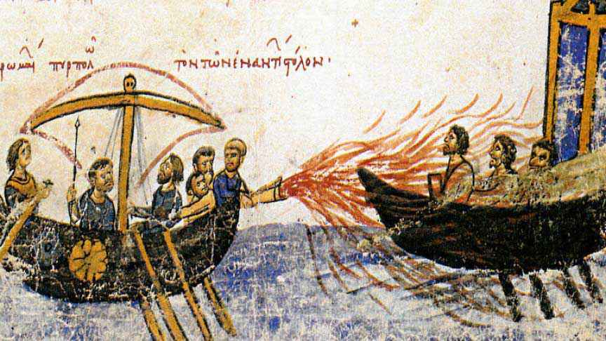 Il fuoco greco, l'arma incendiaria più temibile dell'antichità