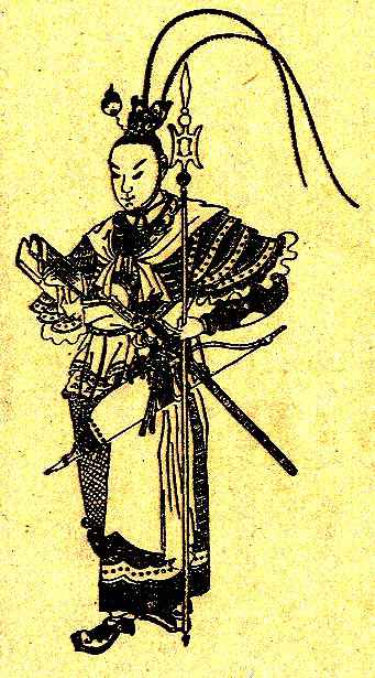 Grandi guerrieri asia