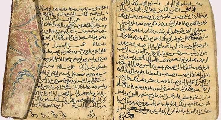 Cucina araba del Medioevo