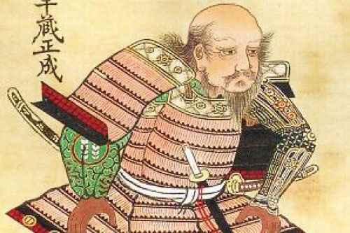 Hattori Hanzo, guerrieri d'oriente