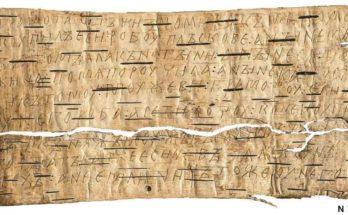 Lettere di corteccia di betulla