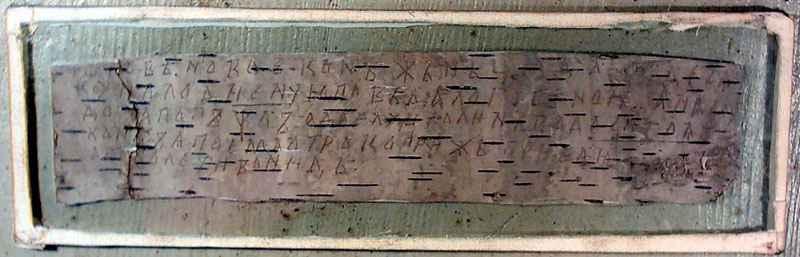 Lettera di corteccia di betulla
