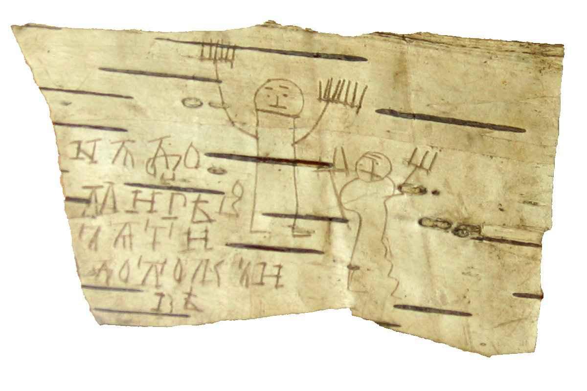 Uno dei disegni di Onfim