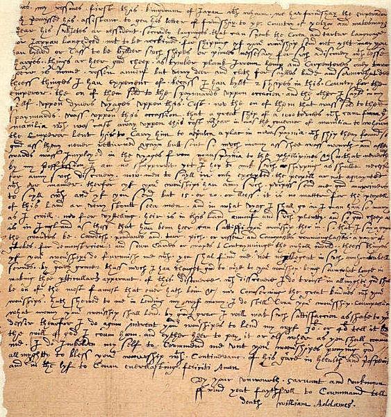 Estratto di una lettera di William Adams scritta a Hirado per la Compagnia delle Indie Orientali nel 1613